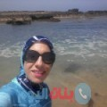 دانية من ولاد تارس أرقام بنات واتساب