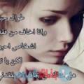 ياسمينة من قرية عالي أرقام بنات واتساب