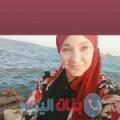 نهى 18 سنة   المغرب(ولاد تارس)   ترغب في الزواج و التعارف