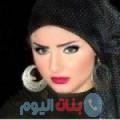 مارية من دبي أرقام بنات واتساب