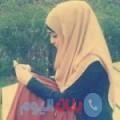 ريمة من بنغازي أرقام بنات واتساب