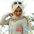 نيلي من دبي أرقام بنات واتساب