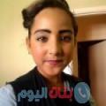 نجوى من محافظة سلفيت أرقام بنات واتساب