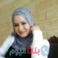 نجمة 38 سنة | العراق(دهوك) | ترغب في الزواج و التعارف