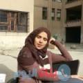 جمانة من محافظة سلفيت أرقام بنات واتساب
