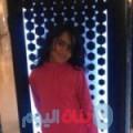 بسومة من بنغازي أرقام بنات واتساب