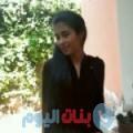 نعمة من بنغازي أرقام بنات واتساب