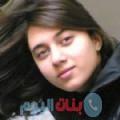 آنسة 24 سنة | مصر(القاهرة) | ترغب في الزواج و التعارف