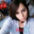 سالي من بنغازي أرقام بنات واتساب