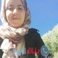 وهيبة 21 سنة | السعودية(الرفاع الغربي) | ترغب في الزواج و التعارف