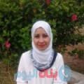 أمينة من دبي أرقام بنات واتساب