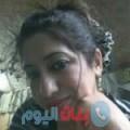 سونيا من محافظة سلفيت أرقام بنات واتساب