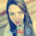 صفاء من محافظة سلفيت أرقام بنات واتساب