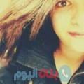 يارة من دمشق أرقام بنات واتساب