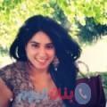 نجية من محافظة سلفيت أرقام بنات واتساب