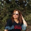 نجاة 48 سنة   تونس(بنزرت)   ترغب في الزواج و التعارف
