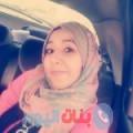 حلومة من بنغازي أرقام بنات واتساب
