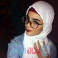 غزلان من دمشق أرقام بنات واتساب