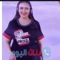 خولة من محافظة سلفيت أرقام بنات واتساب