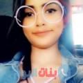 صابرة من قرية عالي أرقام بنات واتساب