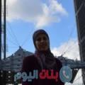 أمال من بنغازي أرقام بنات واتساب