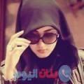 منار من بنغازي أرقام بنات واتساب