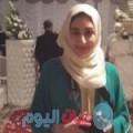 سيلينة من بنغازي أرقام بنات واتساب