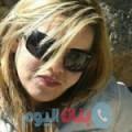 ريمة من القاهرة أرقام بنات واتساب