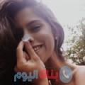 راضية من القاهرة أرقام بنات واتساب