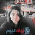 سورية من الحصن أرقام بنات واتساب