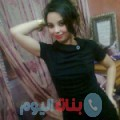 إلينة من محافظة سلفيت أرقام بنات واتساب
