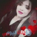 حجيبة 29 سنة | تونس(بنزرت) | ترغب في الزواج و التعارف