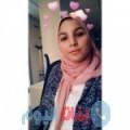 رشيدة 24 سنة | الجزائر(قسنطينة) | ترغب في الزواج و التعارف