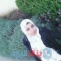نسيمة من دمشق أرقام بنات واتساب