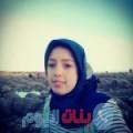 ربيعة من بنغازي أرقام بنات واتساب
