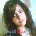 صوفية من دبي أرقام بنات واتساب