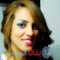 فدوى 28 سنة | الكويت(المنقف) | ترغب في الزواج و التعارف