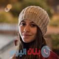 زكية من القاهرة أرقام بنات واتساب