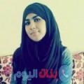 سلام من دمشق أرقام بنات واتساب