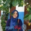 إحسان من دمشق أرقام بنات واتساب