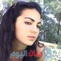 فاطمة الزهراء من قرية عالي أرقام بنات واتساب