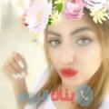 نرجس من القاهرة أرقام بنات واتساب