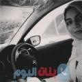 أريج من القاهرة أرقام بنات واتساب