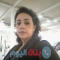 رانية من قرية عالي أرقام بنات واتساب