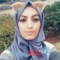 شروق 22 سنة | عمان(الدقم) | ترغب في الزواج و التعارف