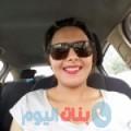 مجدة 40 سنة | اليمن(الحديدة) | ترغب في الزواج و التعارف