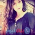 لينة من دمشق أرقام بنات واتساب