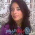 سها من دمشق أرقام بنات واتساب