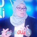 جولية من محافظة سلفيت أرقام بنات واتساب