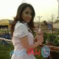 رامة 37 سنة   السعودية(الرفاع الغربي)   ترغب في الزواج و التعارف